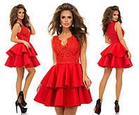 Коктейльное платье с гипюровыми вставками