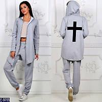 2dba66c6178c Стильный серый женский спортивный костюм с мантией с крестом и без креста  на спине турецкая двухнить