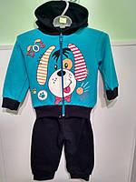 костюм для малыша на байке