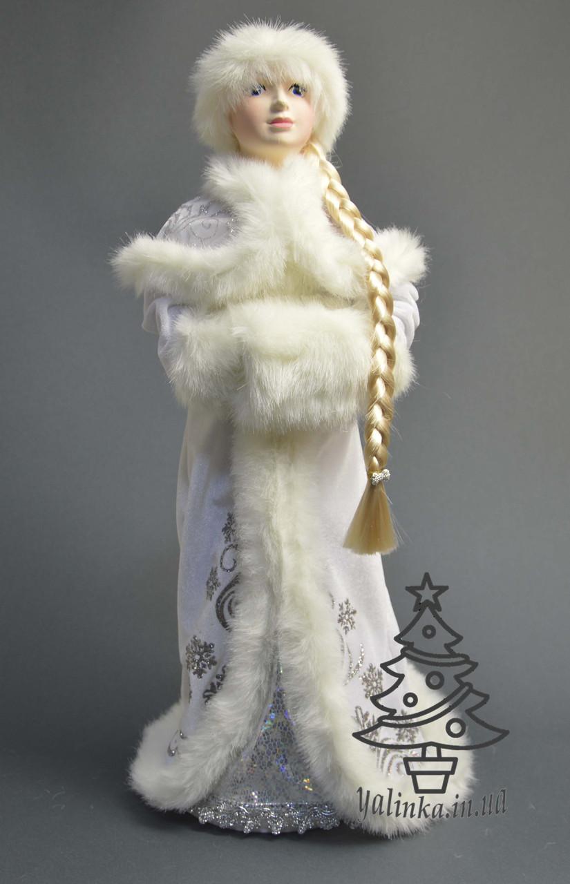 Снегурочка с муфтой белая с серебром 0551