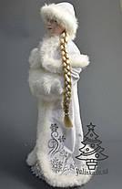 Снегурочка с муфтой белая с серебром 0551, фото 3