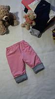 Штанишки детские на плюшевом подкладе  Штанці дитячі на плюшевій підкладці рожеві