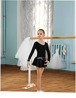 Arina спортивная юбка SGY 201018 (152-158 см)