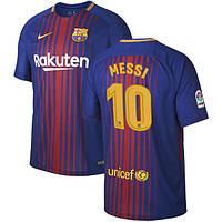 Футбольная форма Барселона Месси (Messi) 2017-2018 домашняя