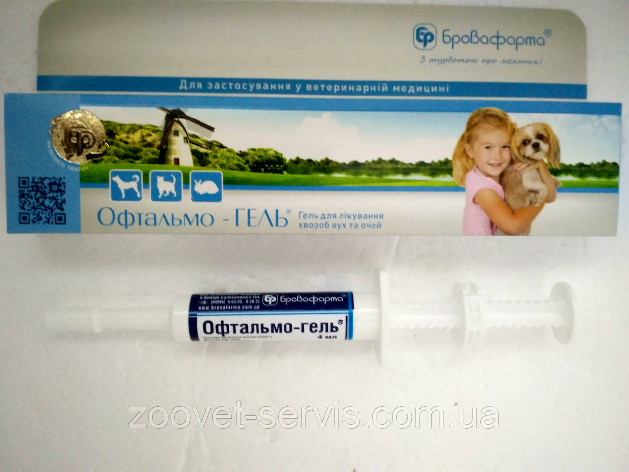 Офтальмо-гель, 4 мл