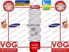 Аккумулятор Samsung EB-BT530FBE (T530) Оригинал