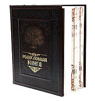 Кожаная родословная книга на кольцевом механизме 620-07-01