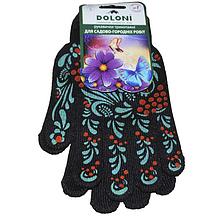 Перчатки DOLONI № 871 женские синтетические с 2х сторонним рисунком