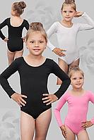 Купальник для танцев детский Трикотаж 122 - 128 см