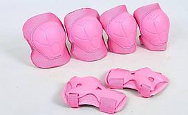 """Защитная экипировка """"Enjoyment"""" - Розовый"""