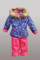 Детский зимний комбинезон с капюшоном и мехом