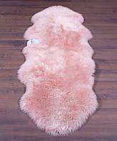 Розовая овечья шкура