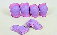 """Защитная экипировка """"Enjoyment"""" - Фиолетовый"""