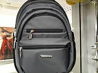 Выносливый универсальный школьный рюкзак  с ортопедической спинкой  по низкой цене легкий