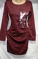Женское платье ангора паетки на груди