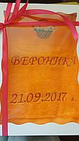"""Именное полотенце с вышивкой """"Вероника"""" (70×140 см)"""