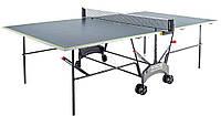 Теннисный стол Kettler Axos Outdoor 1 7047-900