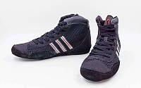 Борцовки замшевые Adidas
