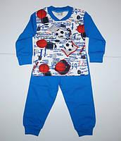 Пижама для мальчика от 1 до 4 лет.