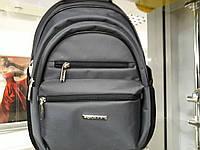 Школьный рюкзак для девочки с ортопедической спинкой  по низкой цене легкий