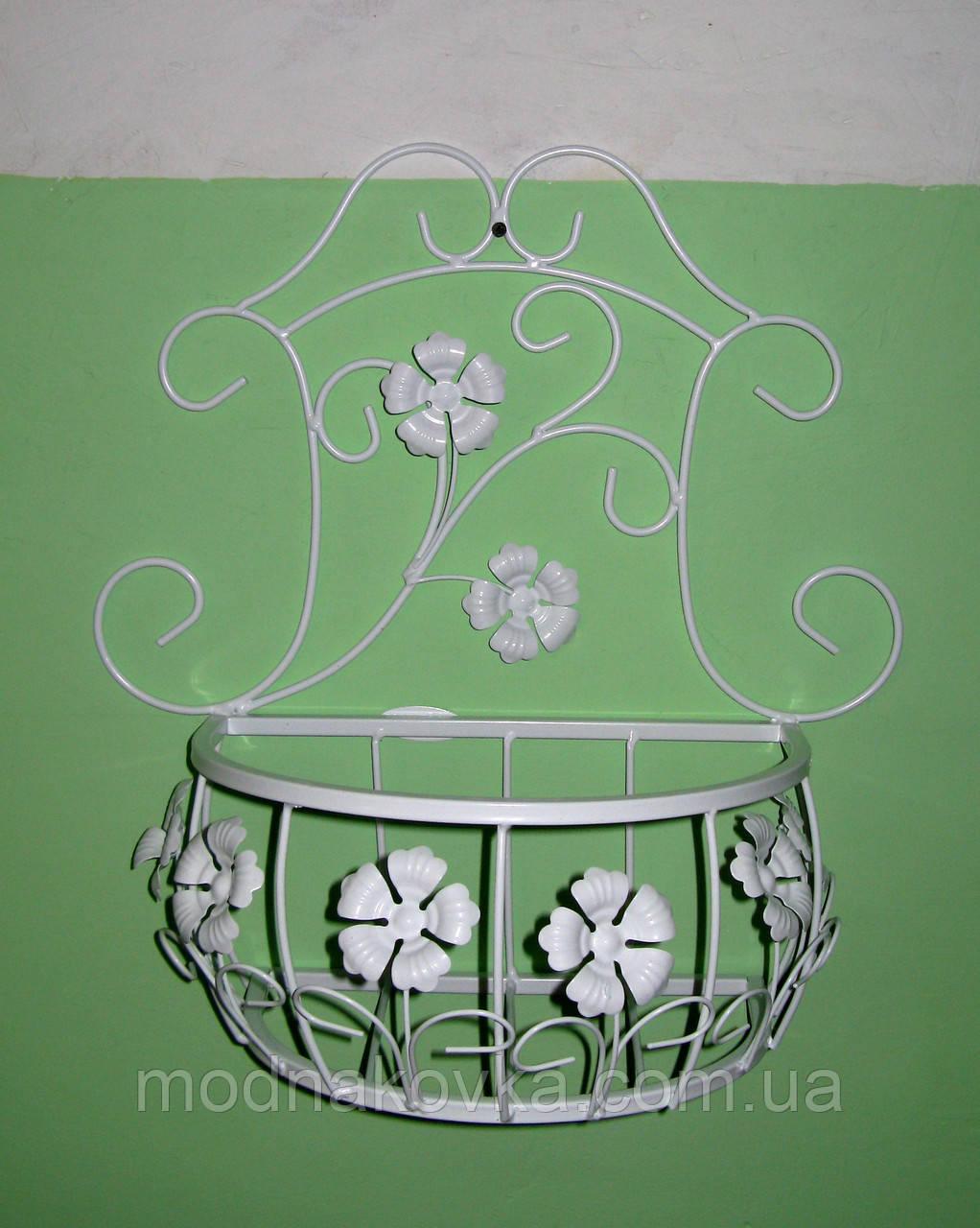 Подвесная подставка для цветов кованая Мальва 01 декор малая белая