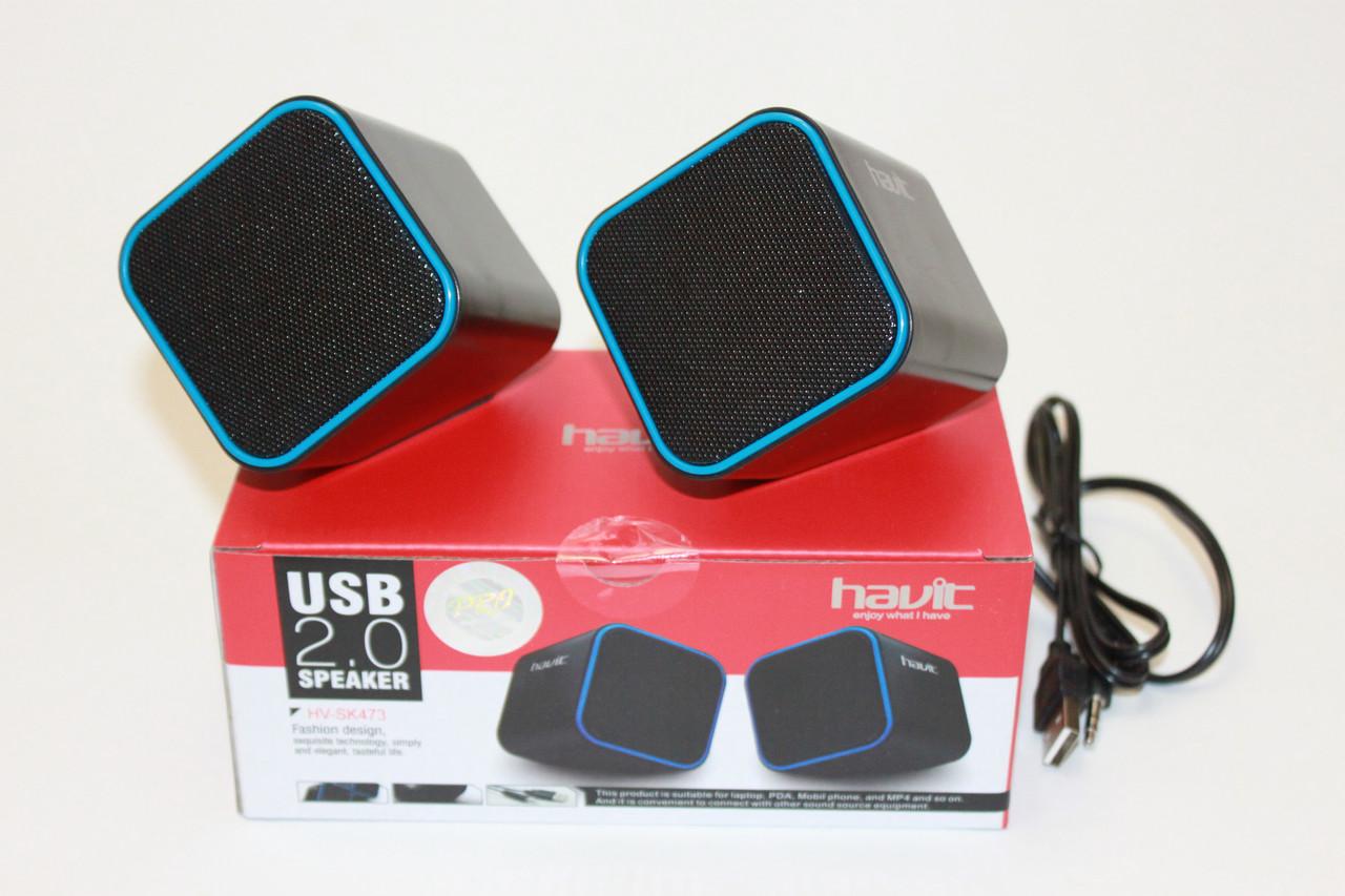 Колонки Havit HV-SK473 USB Blue