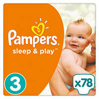 Подгузники Pampers Sleep&Play Midi 3 (4-9 кг) JUMBO PACK 78 шт.