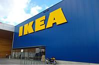 Магазин ИКЕА Люблин Польша
