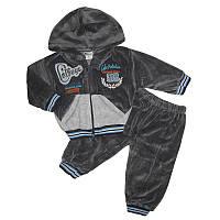 Костюм для мальчика 1-3года кофта+штаны арт.562