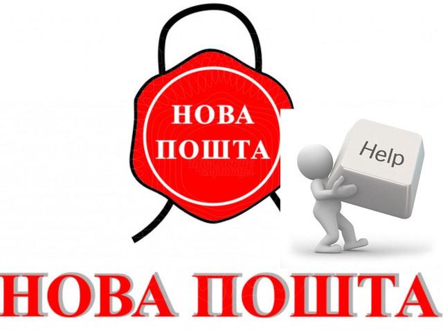 Сбои в работе НОВОЙ ПОЧТЫ!!!