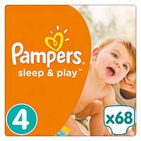 Подгузники Pampers Sleep&Play Maxi 4 (7-14 кг) JUMBO PACK 68 шт.