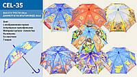 Зонт CEL-35 6 видов, с рисунком, для мальчиков  в пакете 50см