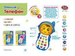 Муз разв.телефон батар., учит цифрам, буквам, фигурам,на планшетке 16*22см /72-2/