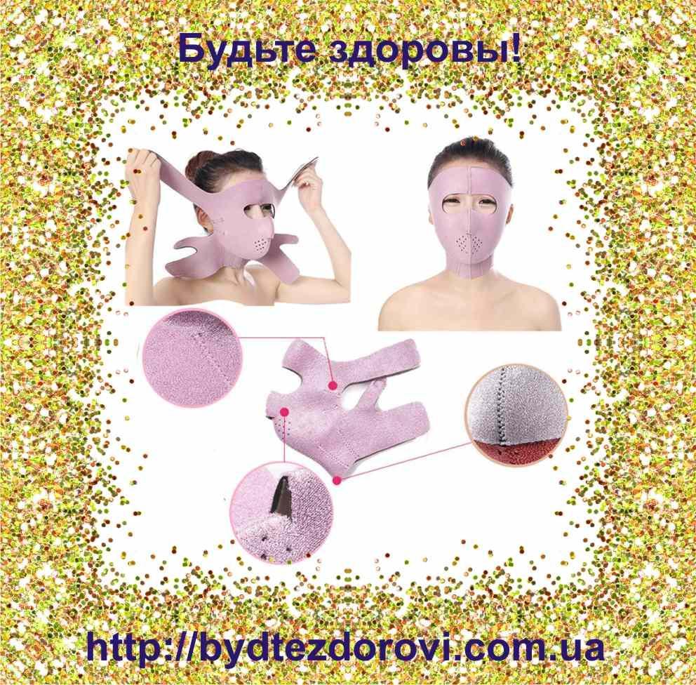 Маска-бандаж для коррекции овала лица (второй подбородок, щеки, лоб).