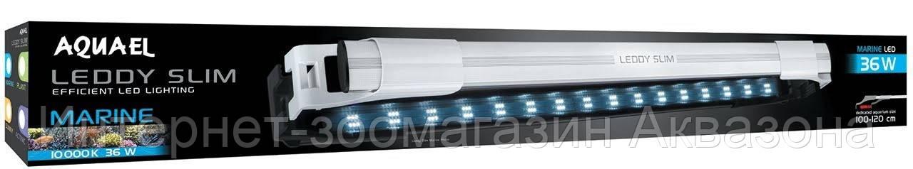 Aquael светильник LEDDY SLIM 36W ACTINIC, 100-120 см