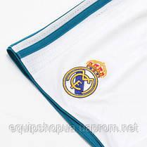 Футбольная форма Реал Мадрид (Real Madrid) 2017-2018 Домашняя , фото 3