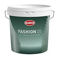 Краска для дерева Gjoco Fashion 05 (В) полиуретановая, 2,7 л