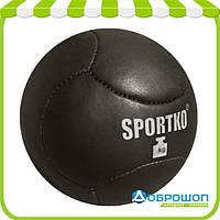 Мяч Медбол Sportko Кожа 3кг и 4 кг