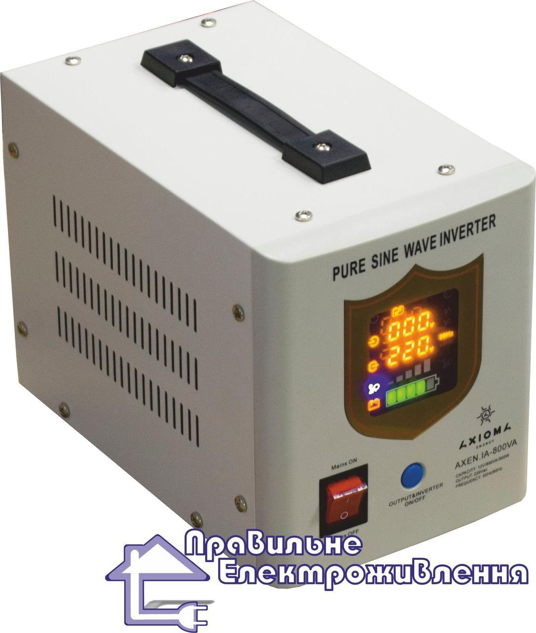 Джерело безперебійного живлення AXEN.IA-800VA ( 12В, 500 Вт)