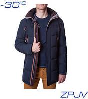 Зимняя куртка темно-синяя Manikana 819