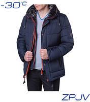 Куртка зимняя темно-синяя Manikana 879