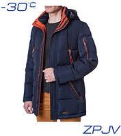 Зимняя куртка темно-синяя Manikana 888