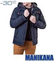 Зимняя куртка темно-синяя Manikana 17176