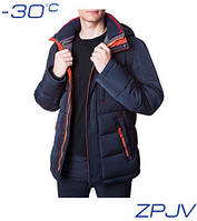Зимняя куртка темно-синяя Manikana 8165