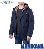 Куртка зимняя темно-синяя Manikana 17183