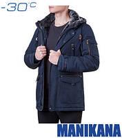 Куртка зимняя темно-синяя Manikana 17191