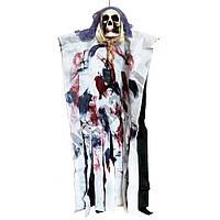 Декор для хэллоуина Висящая Смерть (110см)
