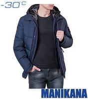 Куртка зимняя синяя Manikana 868