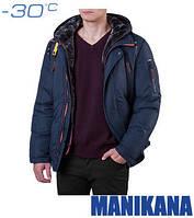 Зимняя куртка темно-синяя Manikana 889