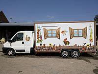 Фуд Трак (Кухня на колесах)